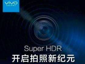 什么是Super HDR?深度解析Super HDR技术