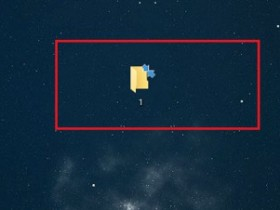 Win10文件夹右上角有两个箭头?如何取消