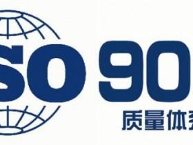 北京中京天成检验认证中心有限公司【官网】