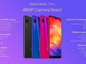 红米Note 7 Pro机来袭:骁龙675+小米9同款主摄
