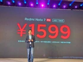 红米Note 7 Pro正式发布 1599元/4800万相机