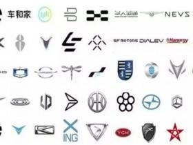 基石资本董事长张维:2019年将是造车新势力的倒闭年