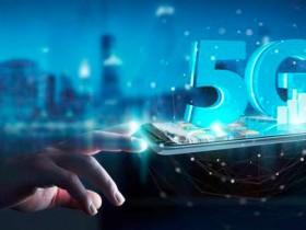 5G来了,WiFi、有线宽带会被取代吗?