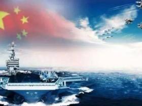 胡锡进:中国体制的强大 因而意志冲不垮