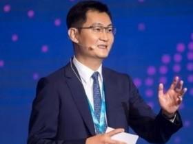 """马化腾正式宣布: """"新微信""""诞生"""