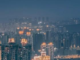 北京中京天成检验认证中心有限公司招聘安全生产标准化评审员