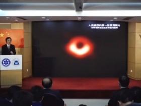 4月10日晚正式公布!世界第一张黑洞照片