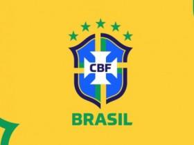 美洲杯新形象!巴西足协发布新Logo与新队服