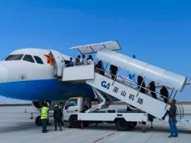 巫山机场什么时候通航?巫山机场通航哪些城市