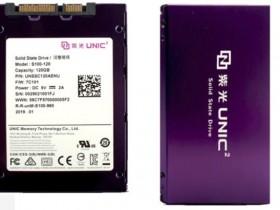 紫光国产SSD S100上架 480GB版本售价419元