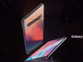 三星S10 5G版中国什么时候上市?