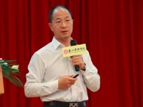 靠0.0008元利润干到全球第一 双童吸管给中国制造上了一课