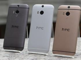 HTC撤离大陆市场 曾经的安卓机皇沦为昨日西山