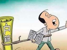 借读证明需要什么手续?北京小学的借读证明怎么办?
