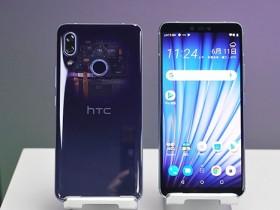 HTC U19e正式发布 骁龙710/后置双摄/3286元起