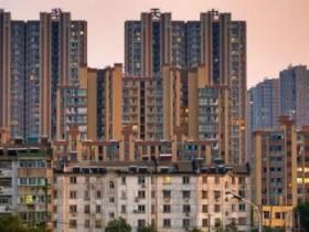 聊一聊:中国县域城市的房子