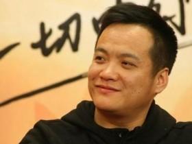 记者采访宁浩 谈什么叫商业片什么叫文艺片?