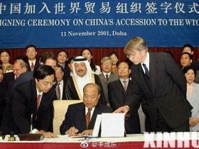 是不是美国帮助中国加入的WTO组织?