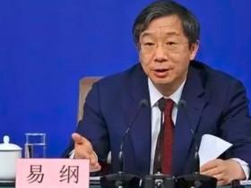 """谁掌控了中国经济的""""顶层权力""""?"""