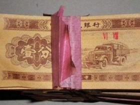 小时候的一分钱有多难?