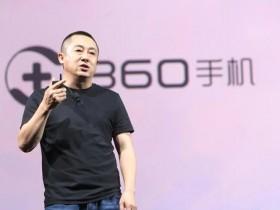 360手机业务已暂停:原总裁李开新正秘密研发老人手表