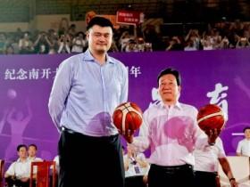 中国篮球博物馆落户天津预计2021年开放
