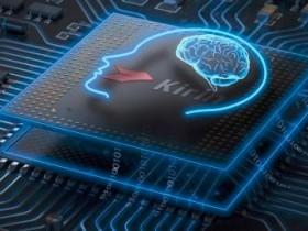 华为公司将采用更多麒麟CPU 降低对高通依赖
