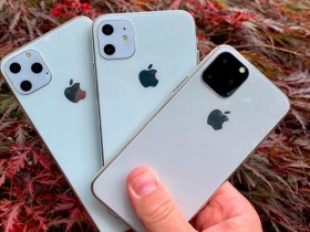 iPhone11秋季2019新品发布会 三款iPhone11真机谍照