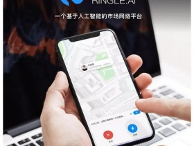 灵鸽APP邀请码 灵鸽app是什么如何赚钱