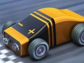 动力电池有哪些?三元锂离子和磷酸铁锂电池