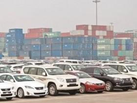 在天津港购车注意事项有哪些?天津买平行进口车攻略