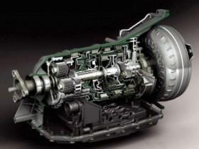 自动变速箱有哪几种?自动变速箱哪种省油