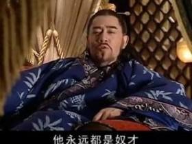 大明朝嘉靖皇帝 一个控制力奇强的厚黑天才