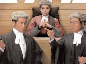 在香港为啥把律师为什么叫大状?