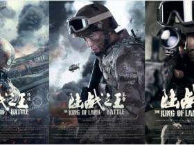 陆战之王坦克三剑客是谁?