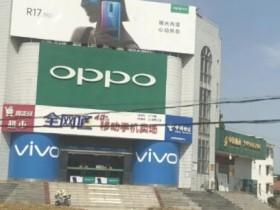藏在县城的万亿生意:在这里读懂中国
