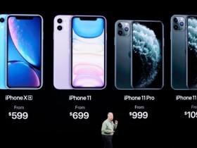 iPhone11为何不支持5G?库克:5G太超前