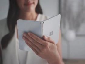 微软Surface Duo发布 安卓/5.6英寸双屏/骁龙855