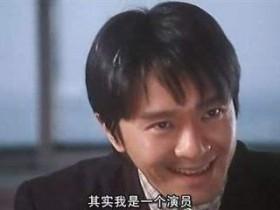 吴花燕:周星驰的喜剧之王