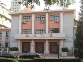 北京这个大院走出过21位副总理、国务委员