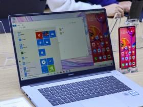 华为MateBook D14/15发布 多屏协同加持3999起
