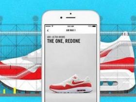 Nike App中文版上线 全面打通会员体系