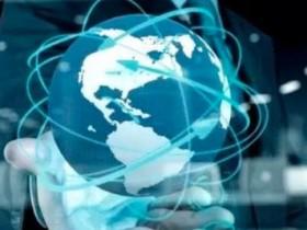 中国将成为全球首个全面信息化国家