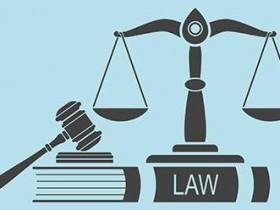 最高法:持续加强产权司法保护和知识产权保护