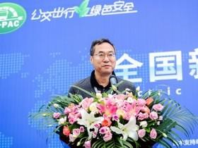 """群雄逐""""路"""" 2019EB-PAC全国新能源公交车性能评价赛在渝举行"""