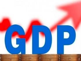 人民日报:我国人均GDP突破1万美元