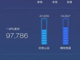 联发科天玑1000L和高通骁龙765G谁更强?