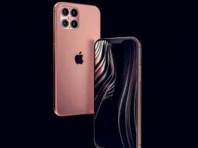iPhone12参数配置曝光?iphone12支持5g吗