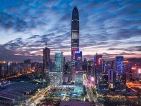 鹏程蛇口谈深圳楼市:未来将扩大供给量