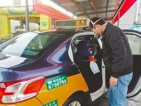 突发公共卫生事件:出租车驾驶员疫情防护指南